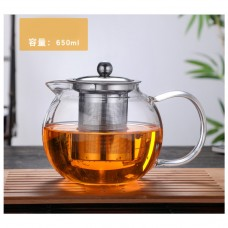 650ML Microwavable and Stovetop Safe Large Glass Teapot Kettle with Removable Tea Infuser