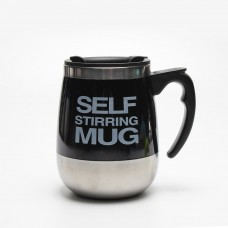Stainless Steel And Platic Self Stirring Coffee Mug