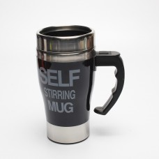 Stainless Steel And Platic Self Stirring Coffee Mug L